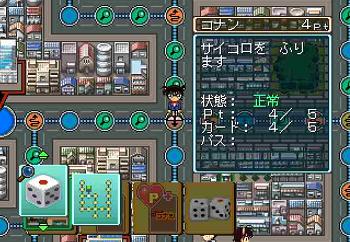 名探偵コナン THE ボードゲーム ゲーム画面