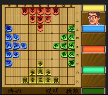 4人将棋 初期配置