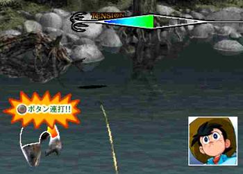 釣りキチ三平 THE 釣り
