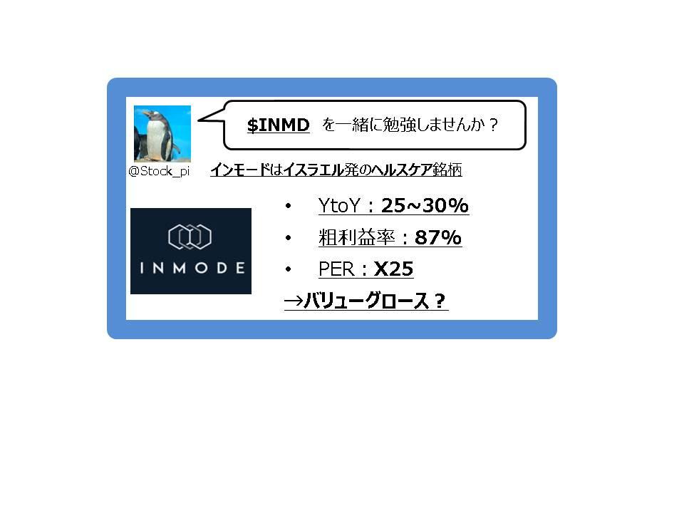 f:id:nimus:20210113214737j:plain
