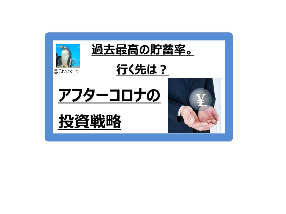 f:id:nimus:20210131180624p:plain