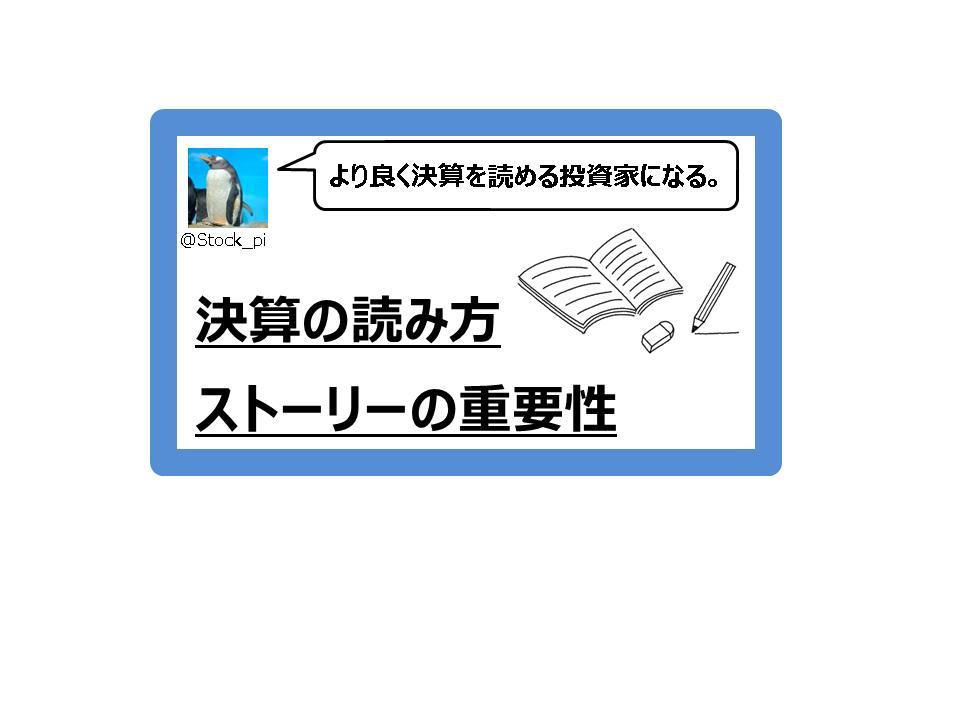 f:id:nimus:20210203095558p:plain