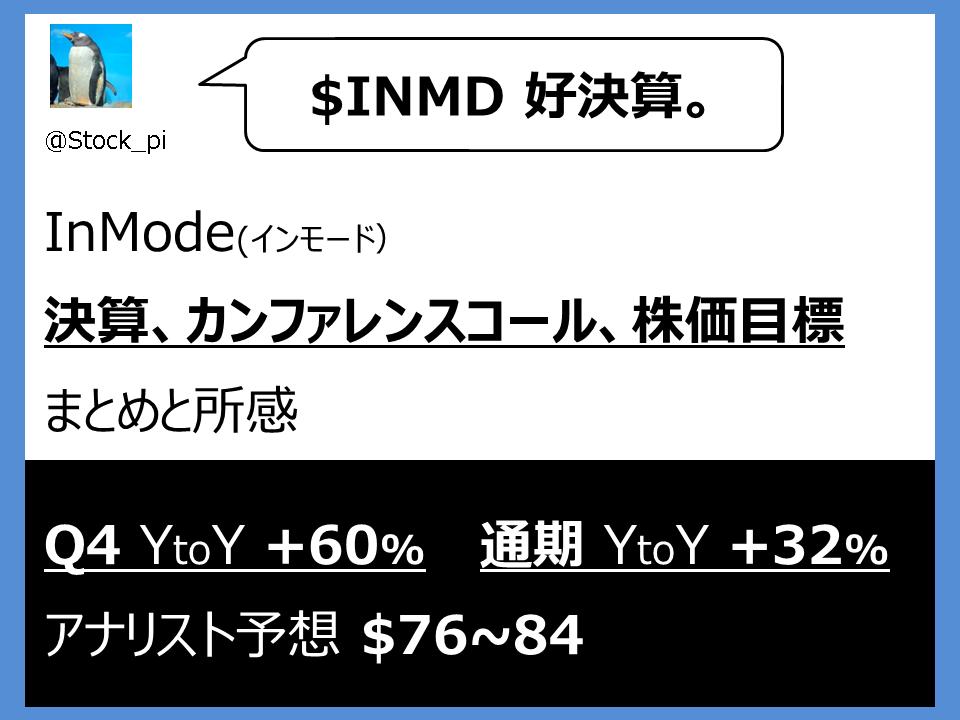 f:id:nimus:20210211205855p:plain