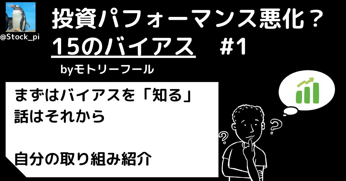 f:id:nimus:20210415202349p:plain