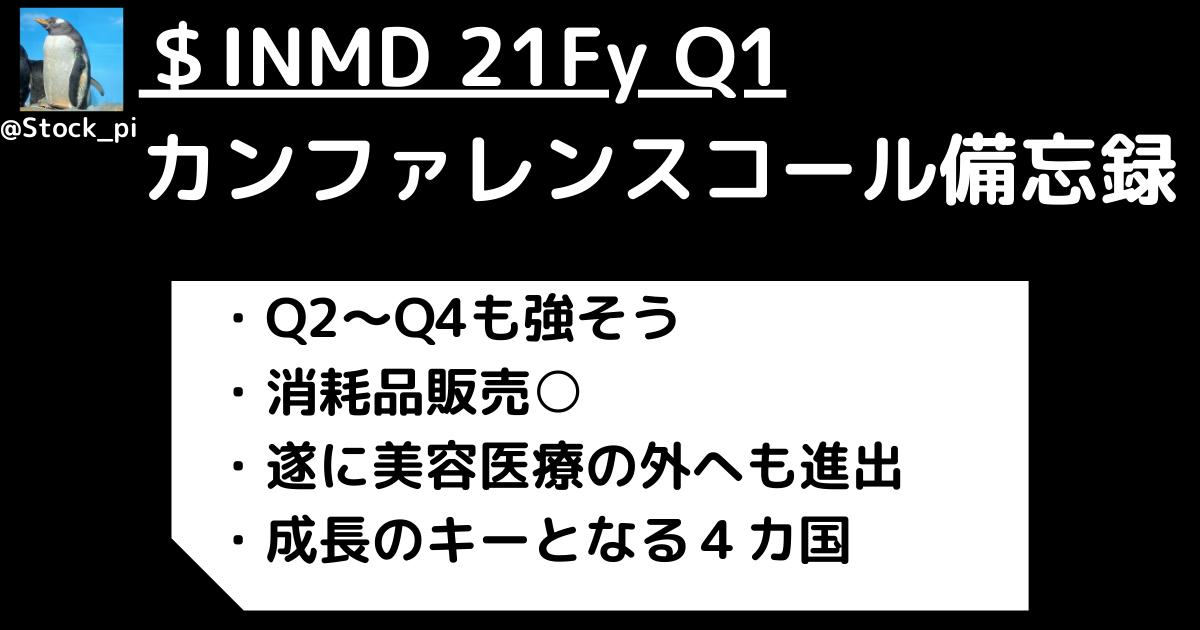 f:id:nimus:20210507134001p:plain