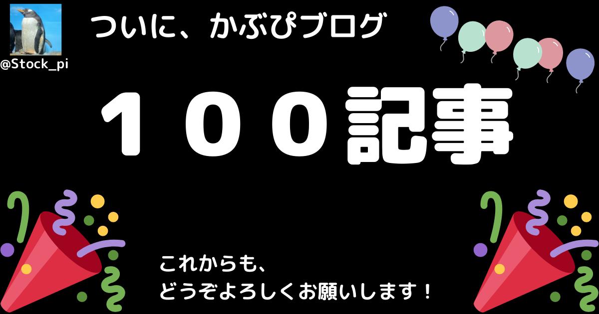 f:id:nimus:20210528180228p:plain