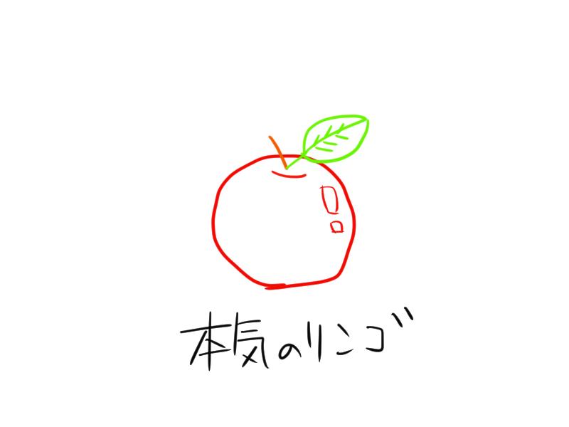 f:id:nimush:20170121232029j:plain