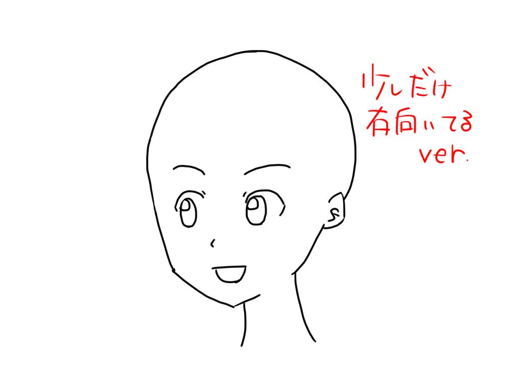 f:id:nimush:20170202201427j:plain