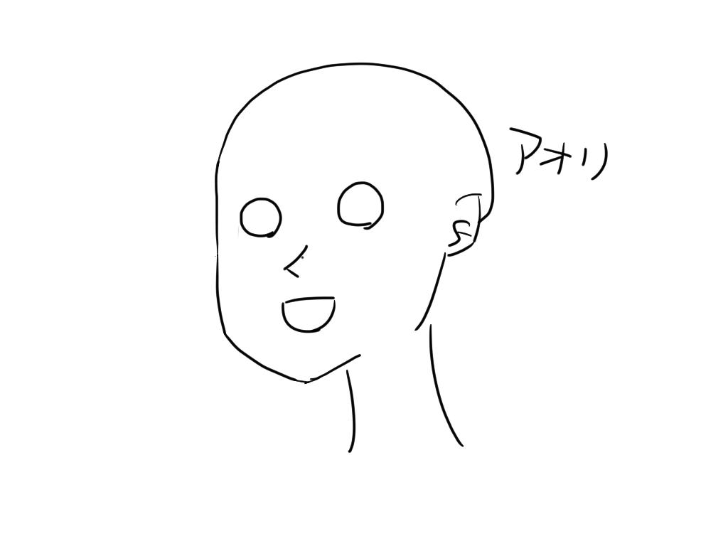 f:id:nimush:20170204192955j:plain