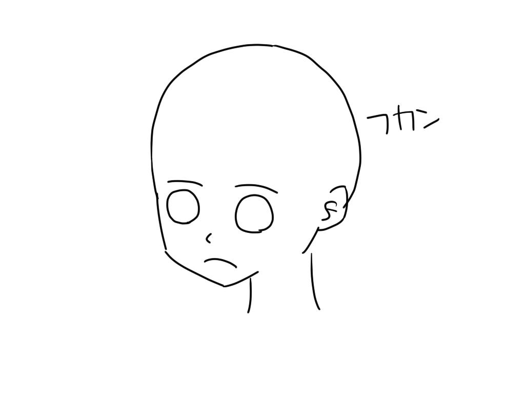 f:id:nimush:20170204193047j:plain