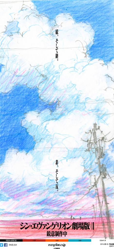 f:id:nin-nin-o:20171202172329p:plain