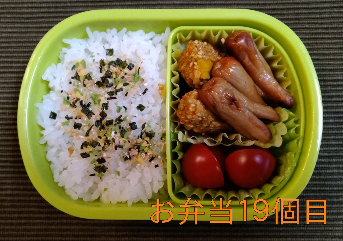 f:id:nina_ryu:20210607050144j:plain