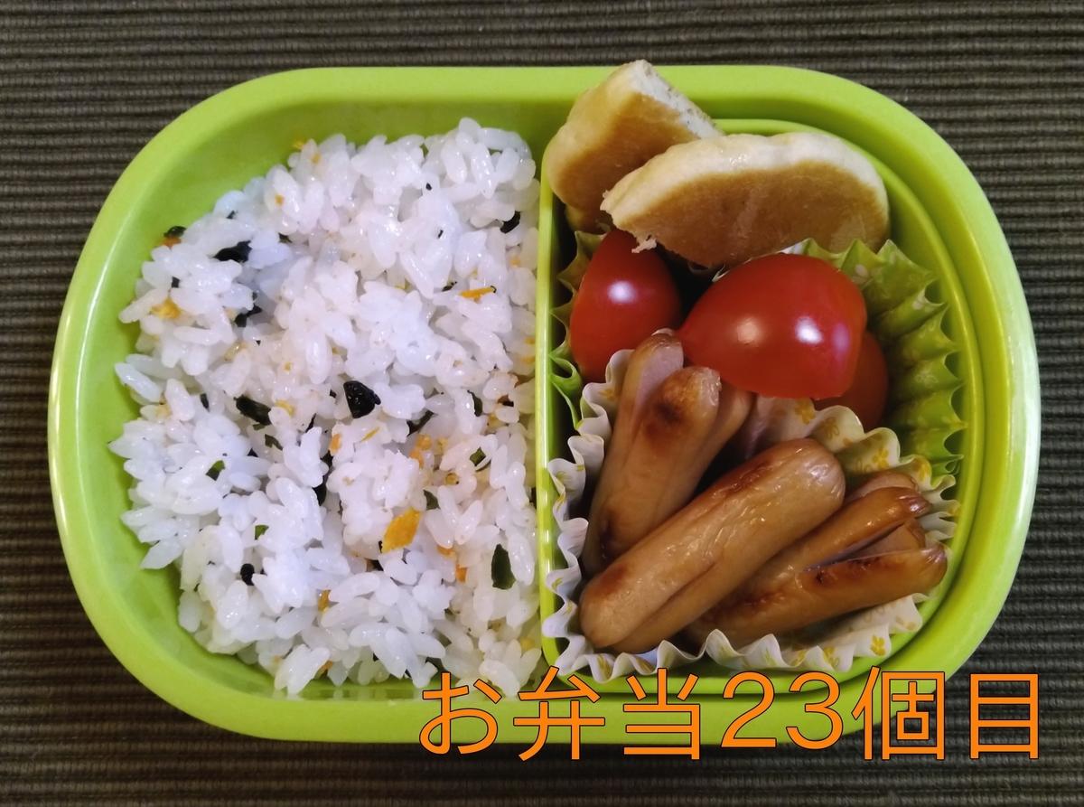 f:id:nina_ryu:20210615065434j:plain