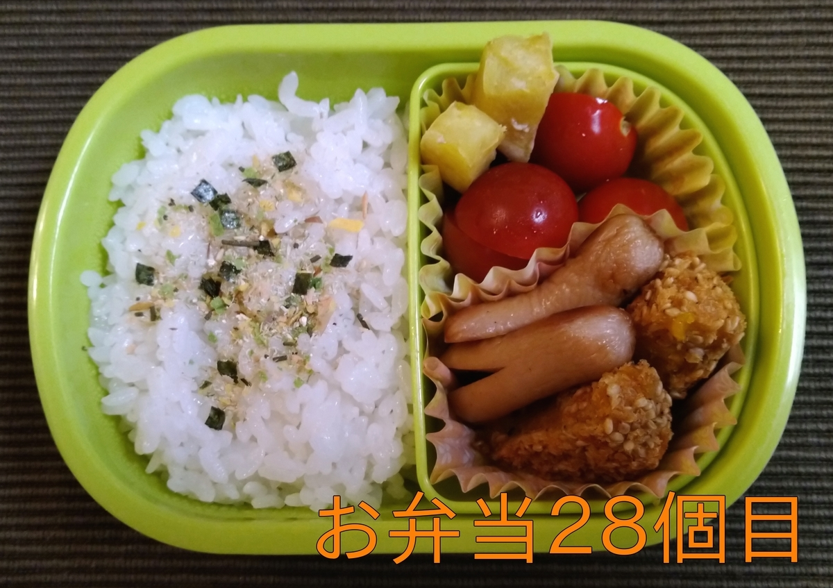 f:id:nina_ryu:20210626055724j:plain