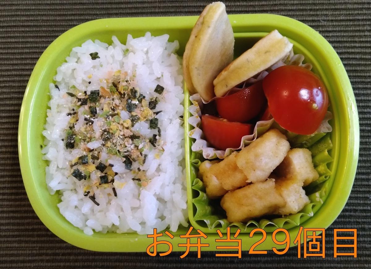 f:id:nina_ryu:20210629061934j:plain