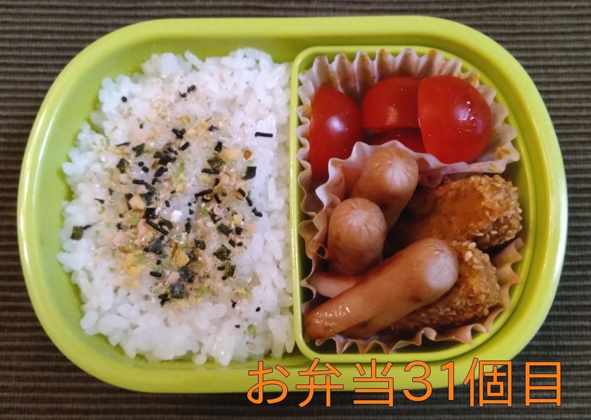 f:id:nina_ryu:20210703045258j:plain
