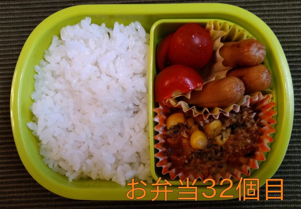 f:id:nina_ryu:20210707051739j:plain