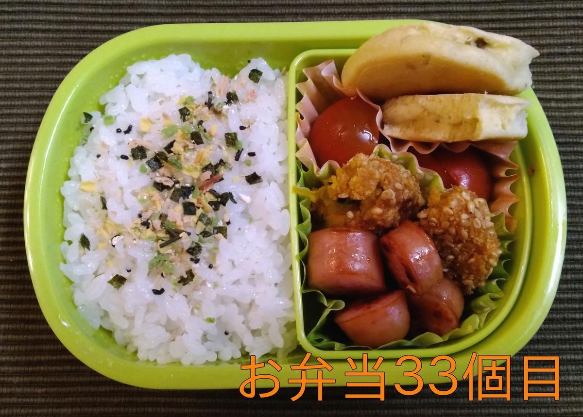 f:id:nina_ryu:20210709043138j:plain