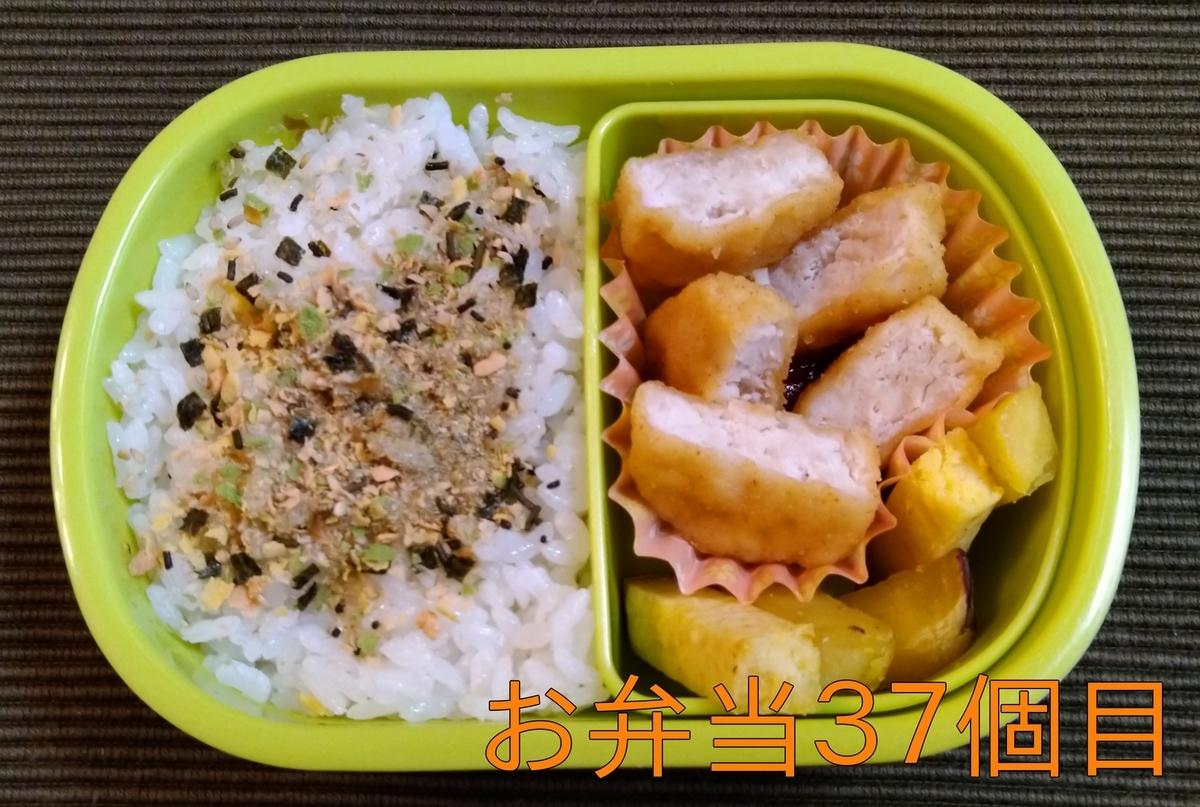 f:id:nina_ryu:20210716032611j:plain