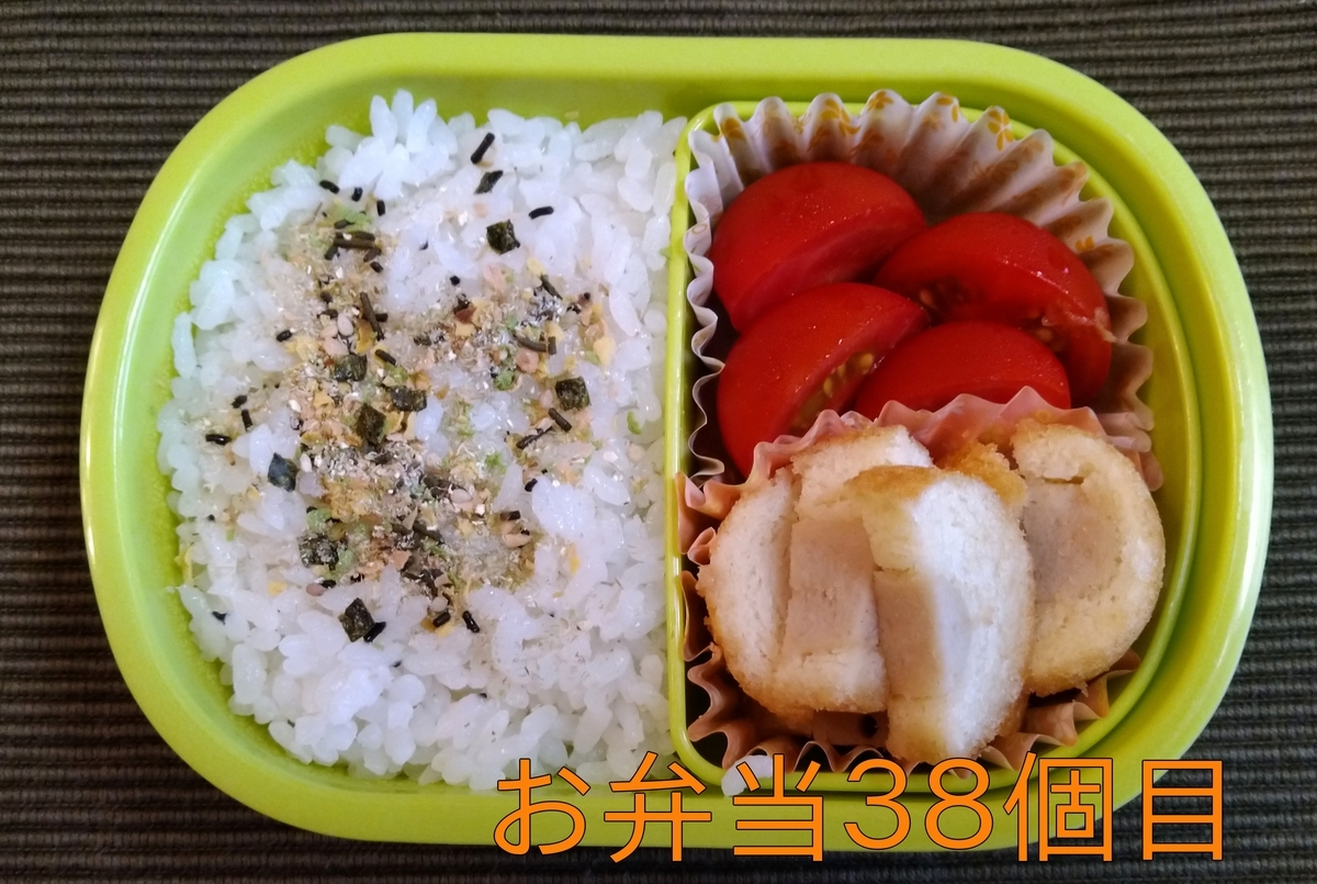 f:id:nina_ryu:20210720042010j:plain