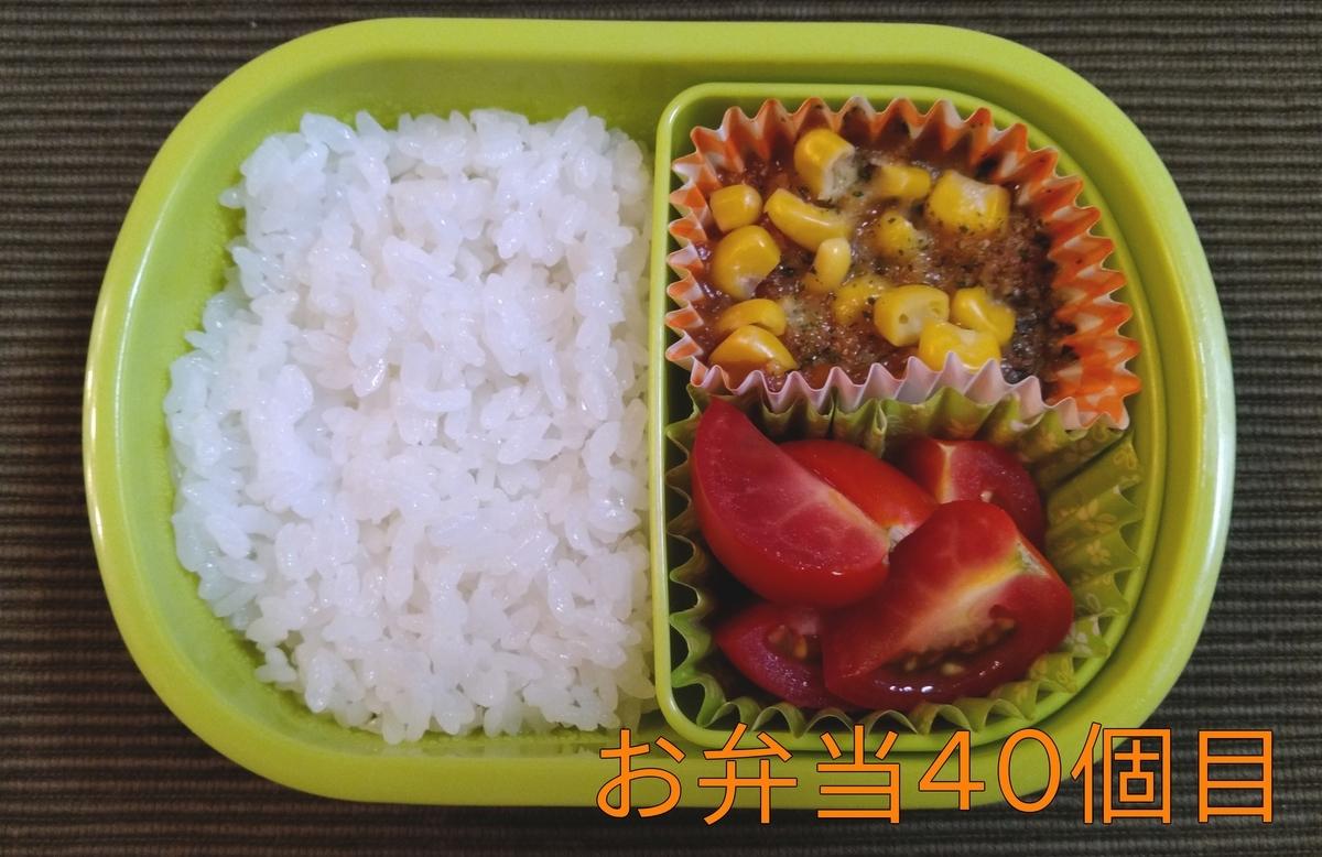 f:id:nina_ryu:20210903054237j:plain