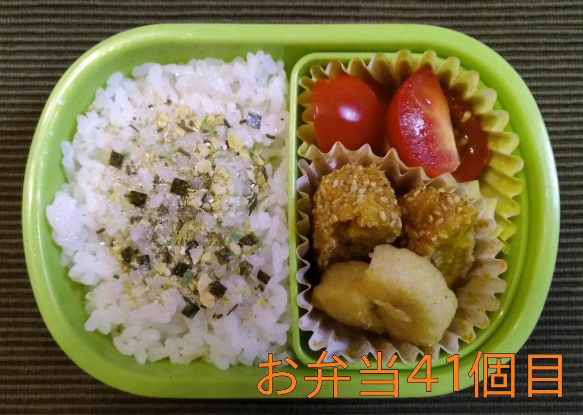 f:id:nina_ryu:20210904041656j:plain