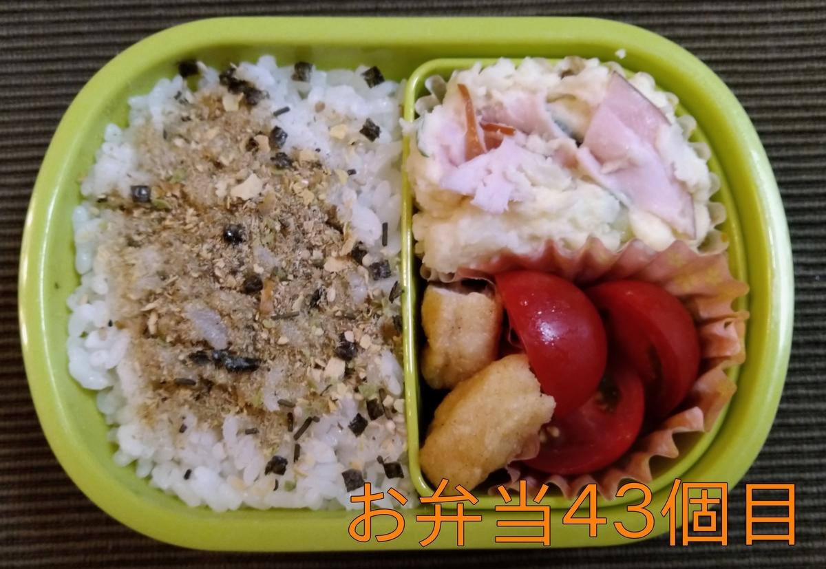 f:id:nina_ryu:20210908165056j:plain