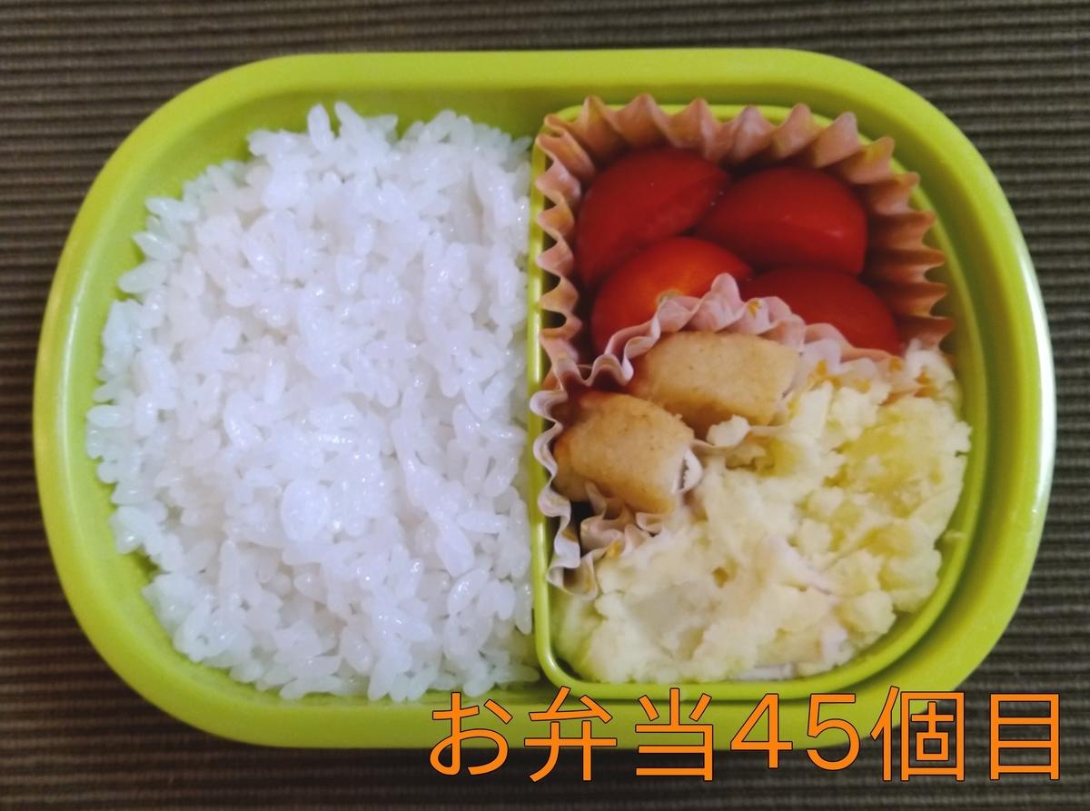 f:id:nina_ryu:20210915053347j:plain