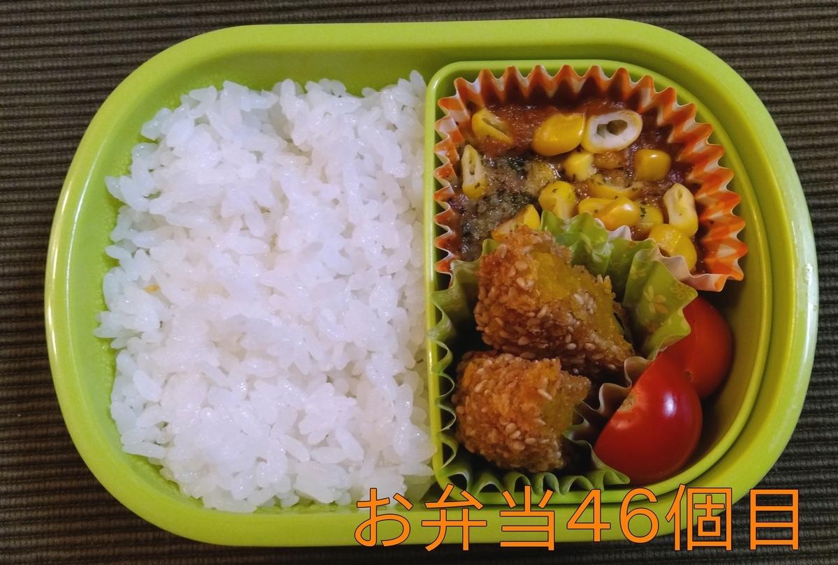 f:id:nina_ryu:20210917041222j:plain