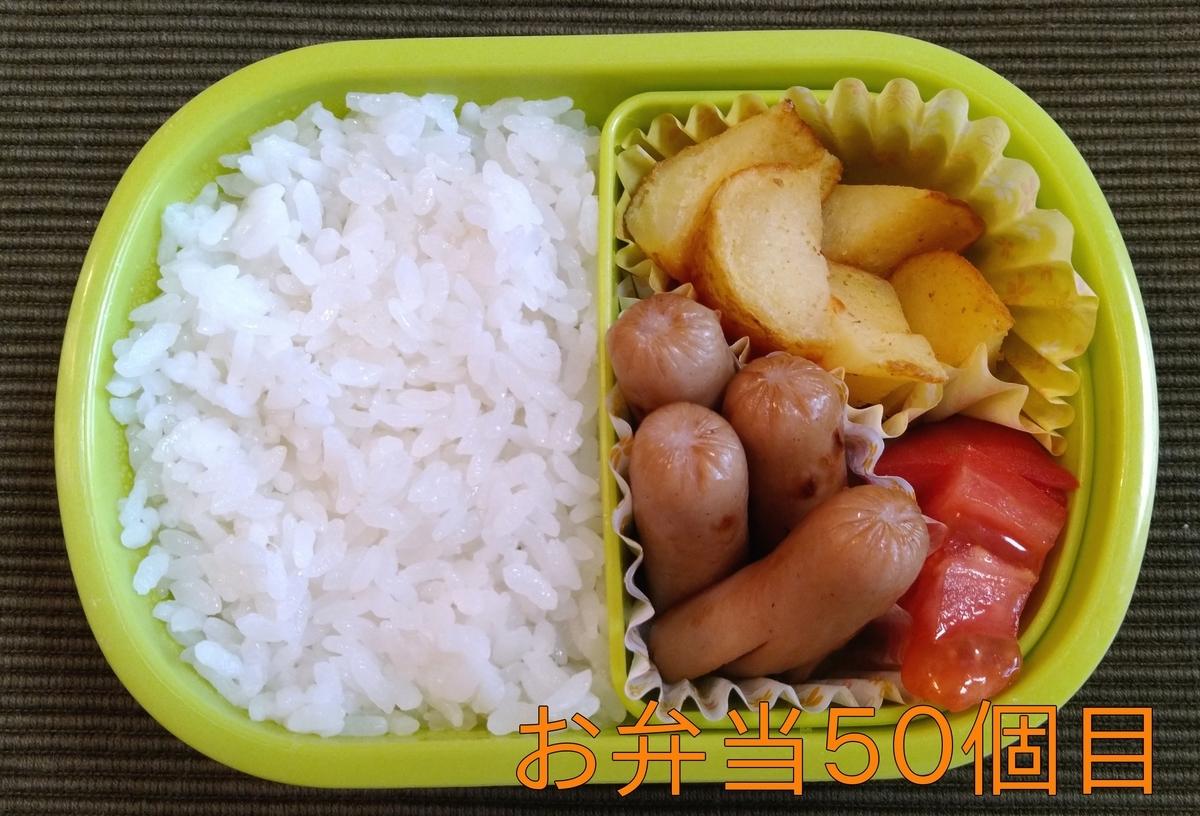 f:id:nina_ryu:20210925053610j:plain