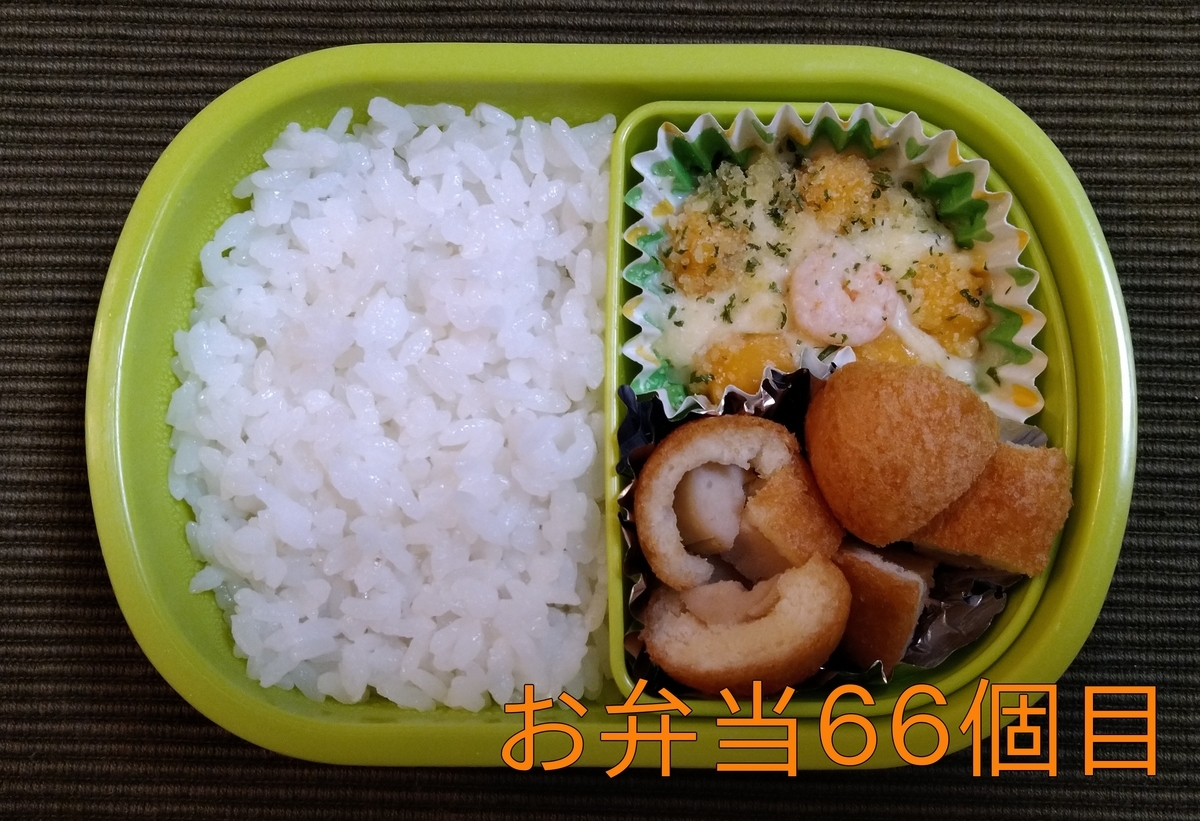 f:id:nina_ryu:20211023053854j:plain