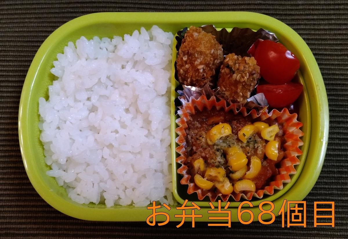 f:id:nina_ryu:20211028051338j:plain