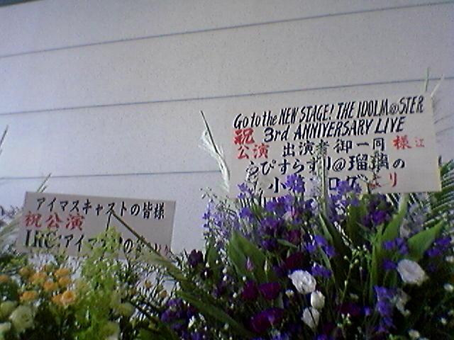 f:id:ninamu:20080727134334j:image:w450