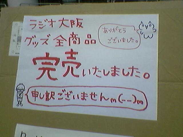 f:id:ninamu:20080727162728j:image:w450