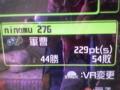 20090503083720