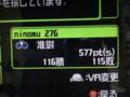 20090509180129