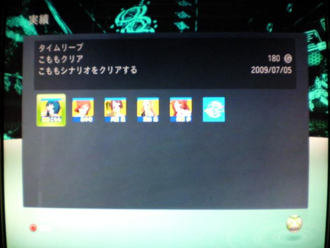 20090705201054