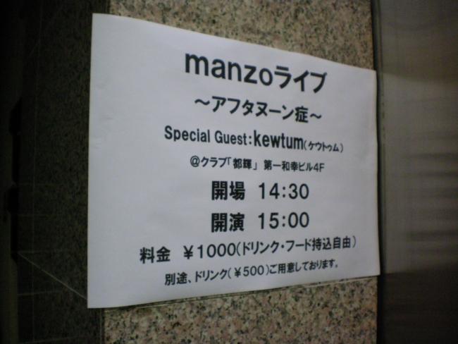 20090712150316