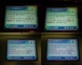 20101031235259