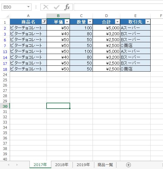 f:id:ninappe:20200711233152j:plain