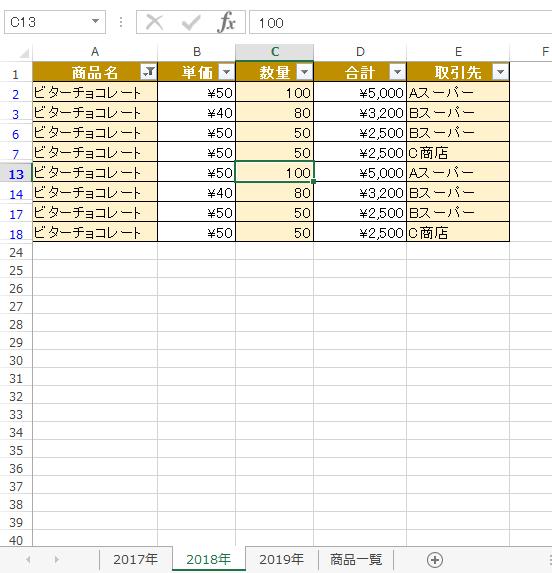 f:id:ninappe:20200711233211j:plain