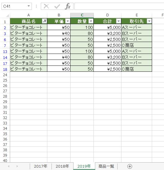 f:id:ninappe:20200711233214j:plain