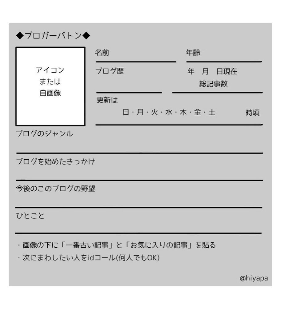 f:id:ninasimone:20200718055140j:plain