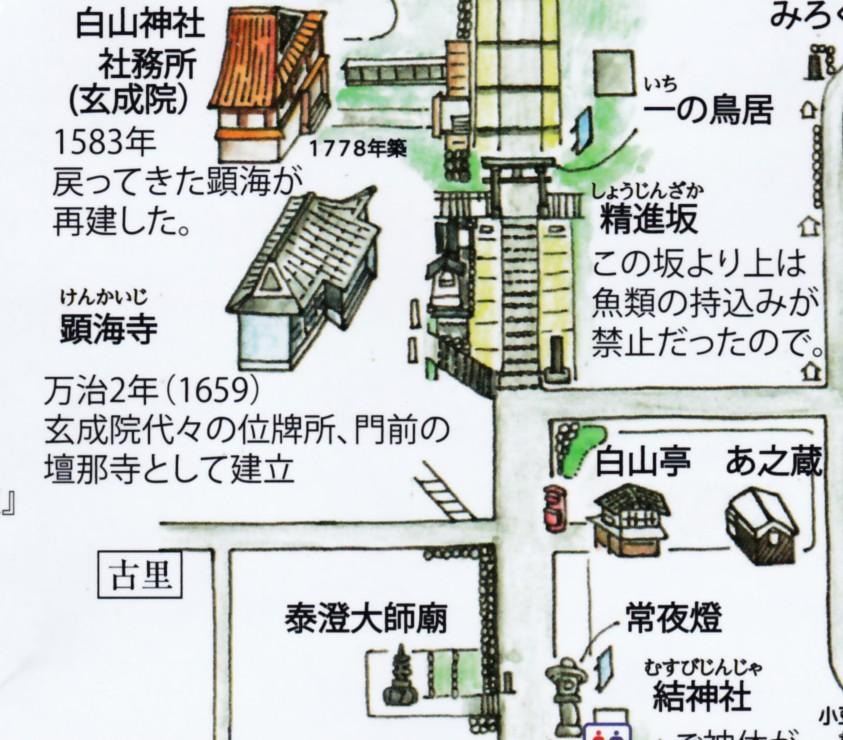 f:id:ninasimone:20201124172159j:plain
