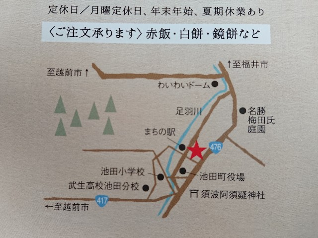f:id:ninasimone:20210221160140j:image