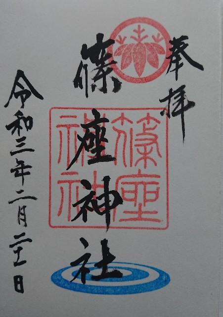 f:id:ninasimone:20210222182433j:image