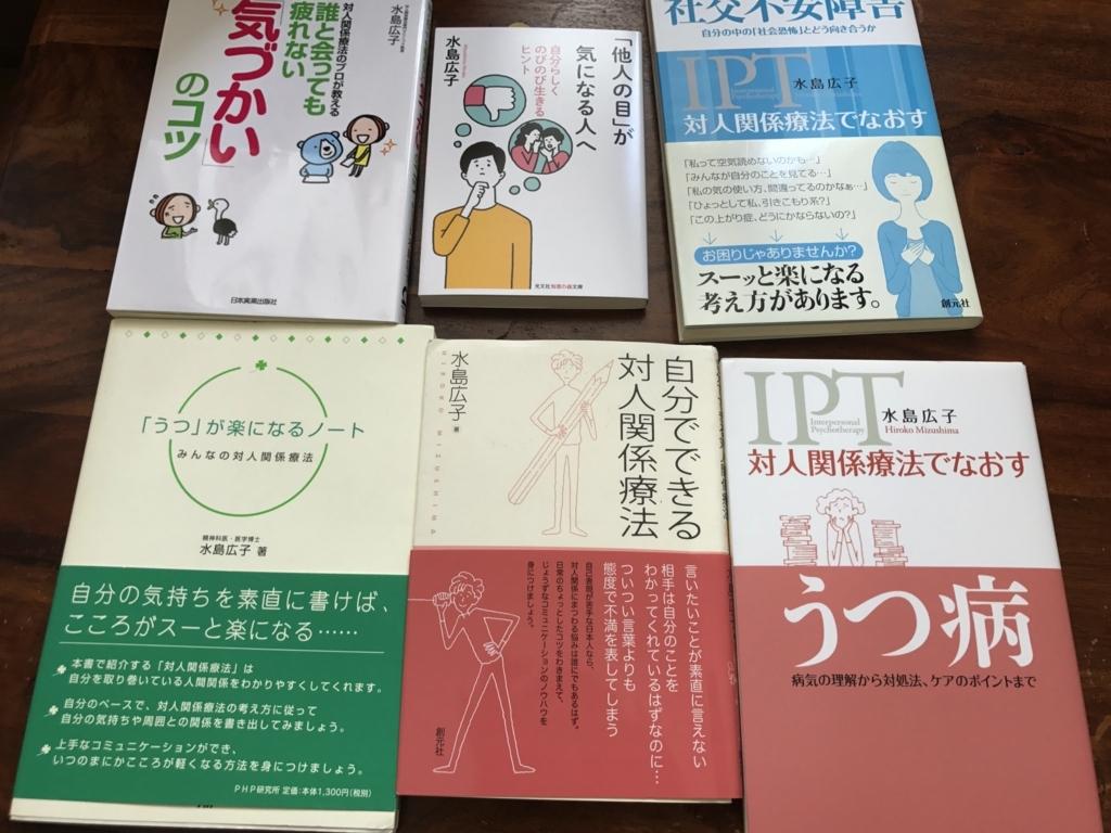 f:id:ninchiko-udou:20170612160239j:plain