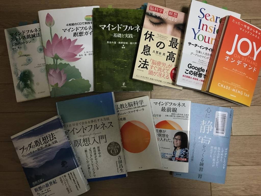 f:id:ninchiko-udou:20170618010259j:plain