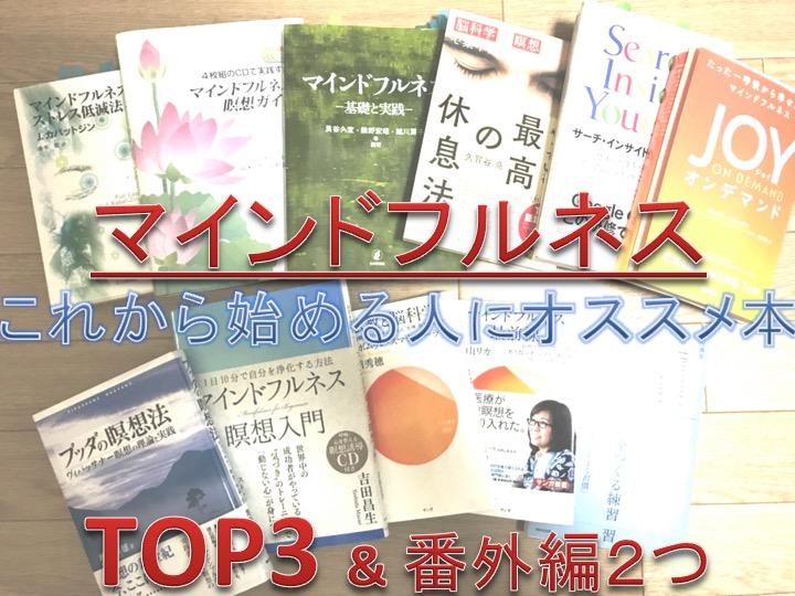 f:id:ninchiko-udou:20170624234159j:plain