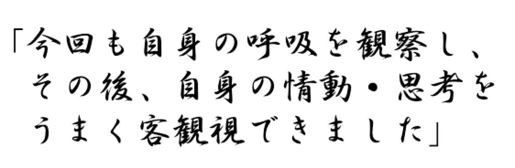 f:id:ninchiko-udou:20170703180615p:plain